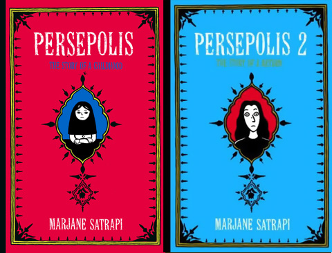 Persepolis: A Postcolonial Feminist Reading | The Stockton