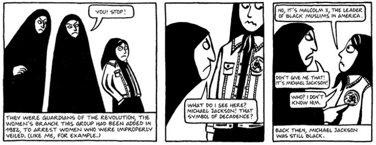 the veil by marjane satrapi Marjane satrapi, persepolis: the story of a childhood growing up is an adventure age strengthens the need for personal opinions and values, and the desire to distinguish one's self becomes greater.