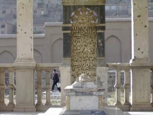 Bagh-i-Babur 2003 (2)