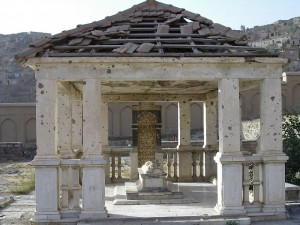 Bagh-i-Babur 2003