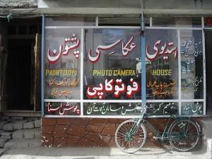 Kabul 2003 (5)