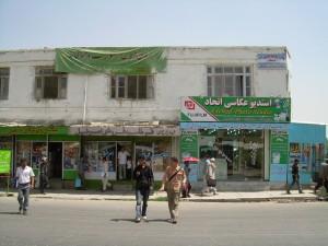 Kabul 2006 (9)